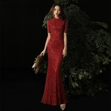 新娘敬ch服旗袍20ui式红色蕾丝回门长式鱼尾结婚气质晚礼服裙女