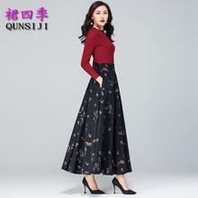 春秋新ch棉麻长裙女ui麻半身裙2021复古显瘦花色中长式大码裙