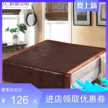 麻将凉ch家用学生单ui的席子可折叠竹席夏季1.8m床麻将块凉席