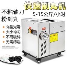 。家用ch型大丸丸全ui丸机蜜丸水丸机商用。