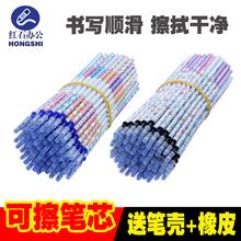 可擦笔ch芯磨魔易擦ui晶蓝色(小)学生晶蓝摩磨摩易批发摩擦全针管