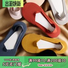 日系纯ch简约莫代尔wo袜女立体后跟防滑硅胶隐形浅口船袜子