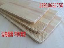 定做松木板实木一字隔板上