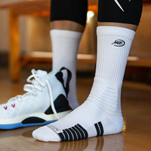 NICchID NIhe子篮球袜 高帮篮球精英袜 毛巾底防滑包裹性运动袜