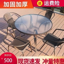 摆摊座ch带伞阳台户he桌椅室外庭院休闲家用奶茶店三五件套。