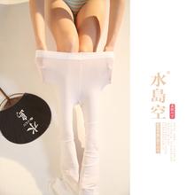 水岛空ch系动漫芭蕾ch高个儿福利90D大码天鹅绒连裤打底袜