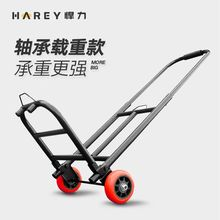 悍力 ch重强 伸缩ng便携行李车拉杆(小)推车手拉购物车买菜拖车