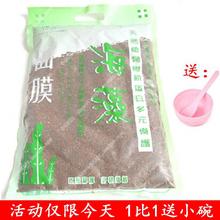 [chusang]捷丽海藻面膜正品 天然颗