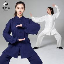 武当亚ch夏季女道士ti晨练服武术表演服太极拳练功服男