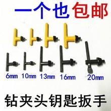 电钻钥ch工具水钻机ti件圆柄高精度手提丝锥枪钻手柄家用切割