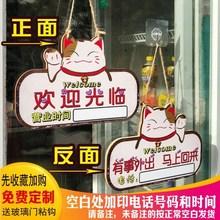 有事营ch店铺中营业ti子创意门口正在挂牌欢迎光临电话双面中