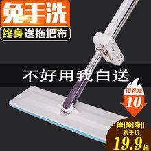 家用 ch拖净免手洗ti的旋转厨房拖地家用木地板墩布