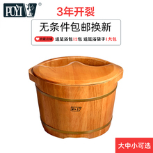 朴易3ch质保 泡脚ti用足浴桶木桶木盆木桶(小)号橡木实木包邮