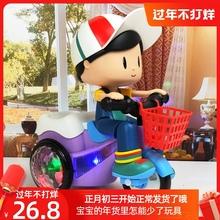 网红新ch翻滚特技三ti童(小)宝宝电动玩具音乐灯光旋转男孩女孩