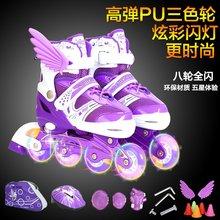 4-5ch6-7-8ti11-12-15岁(小)孩溜冰鞋宝宝旱冰鞋滑冰鞋女孩轮滑鞋