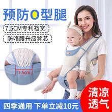 婴儿腰ch背带多功能ti抱式外出简易抱带轻便抱娃神器透气夏季