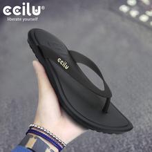 [chuwuyu]ccilu驰绿人字拖男士