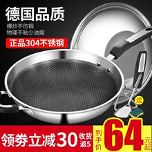 德国3ch4不锈钢炒yu烟炒菜锅无涂层不粘锅电磁炉燃气家用锅具