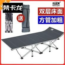 加固防ch折叠床办公yu床午睡午休床躺椅易陪护床便携