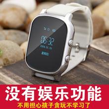 新式儿ch初中高中学yu电话手表男女孩gps精准定位跟踪