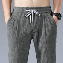 男裤夏ci超薄式棉麻li宽松紧男士冰丝休闲长裤直筒夏装夏裤子