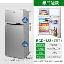 [ciali]特价双门小冰箱118升1