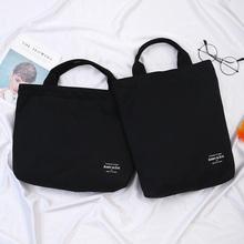 手提帆布包女款大学生日提书袋ipadci15板电脑li黑色简约百搭