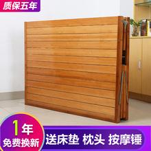 折叠床ci的双的午休li床家用经济型硬板木床出租房简易床