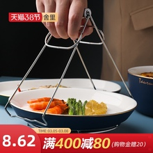 舍里 ci04不锈钢li蒸架蒸笼架防滑取盘夹取碗夹厨房家用(小)工具