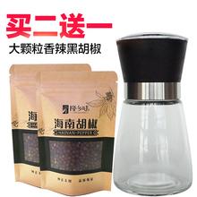海南胡ci天然特级黑li0g原料自晒黑胡椒颗粒可现磨黑胡椒碎
