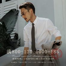 SOAciIN英伦复li感白衬衫男 法式商务正装休闲工作服长袖衬衣