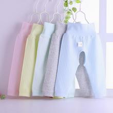 婴儿高ci护肚裤秋冬li裤子0-1岁宝宝秋裤纯棉单条宝宝护脐裤