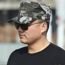 户外军迷用品军帽迷彩帽特种ci10作训帽li(小)透气休闲鸭舌帽