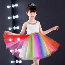 夏季女ci彩虹色网纱li童公主裙蓬蓬宝宝连衣裙(小)女孩洋气时尚