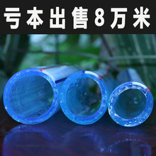 4分水ci软管 PVer防爆蛇皮软管子四分6分六分1寸家用浇花水管