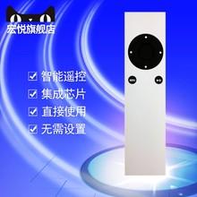 苹果 Apple Remoteci12A12gpple TV2 TV3 A142