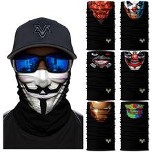 3D骑行机车头套面罩ci7丑骷髅钢gp能魔术头巾面巾
