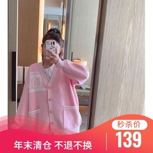 aticin20秋新ra美(小)清新LOVE针织开衫粉蓝色毛衣厚外套上衣
