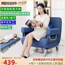 欧莱特ci1.2米116懒的(小)户型简约书房单双的布艺沙发