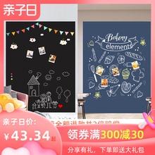黑板墙ci磁性可移胶16黑板家用宝宝涂鸦墙磁力黑板教学培训可擦画画墙贴涂鸦墙家用