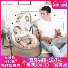 婴儿电ci摇摇椅宝宝uk椅带娃哄娃神器哄睡新生儿安抚椅摇摇床