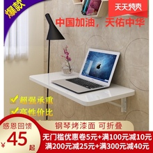 (小)户型ci用壁挂折叠ku操作台隐形墙上吃饭桌笔记本学习电脑桌