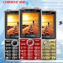 CHIciOE/中诺te05盲的手机全语音王大字大声备用机移动