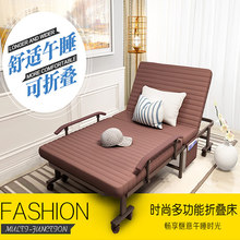 折叠床ci易单的双的dy军床医院陪护床便携躺椅办公室午休床