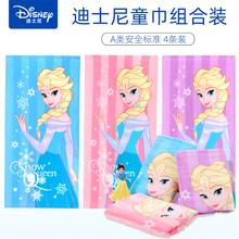 迪士尼ci巾宝宝洗脸ma软幼儿园宝宝专用洗澡(小)方巾厂家直销