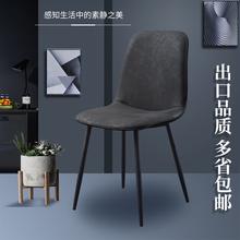 家用北ci现代简约椅ma铁艺轻奢洽谈餐厅餐桌椅化妆椅凳子
