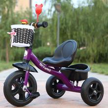 1-2ci3-5-6ma单车男女孩宝宝手推车