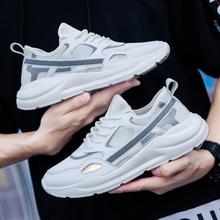 夏季2ci20新式时ma运动鞋学生韩款百搭轻便休闲跑步鞋