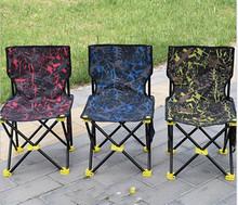 包邮新ci户外折叠椅ma沙滩钓鱼椅帆布椅休闲美术写生椅子