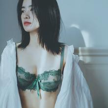 花妃心ci 大胸显(小)ma式防下垂大码性感超薄蕾丝内衣女夏套装